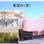 街並み(冬)