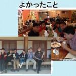 慶北大学 交流