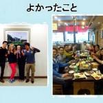 慶北大学 交流2